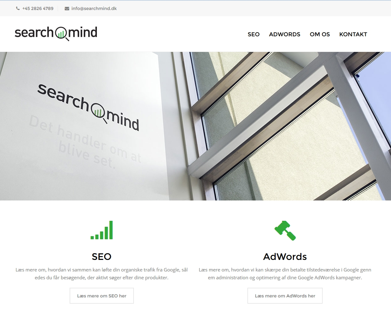 Searchmind